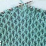 Питена, пчелна плетка, английски ластик