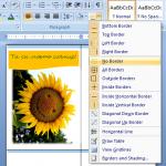 Как да изработим картичка на Microsoft Word